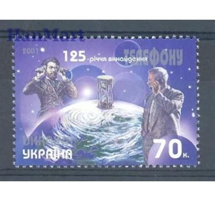 Ukraina 2001 Mi 429 Czyste **