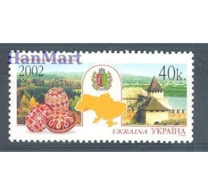 Znaczek Ukraina 2002 Mi 513 Czyste **