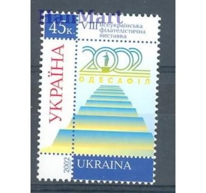 Ukraina 2002 Mi 535 Czyste **