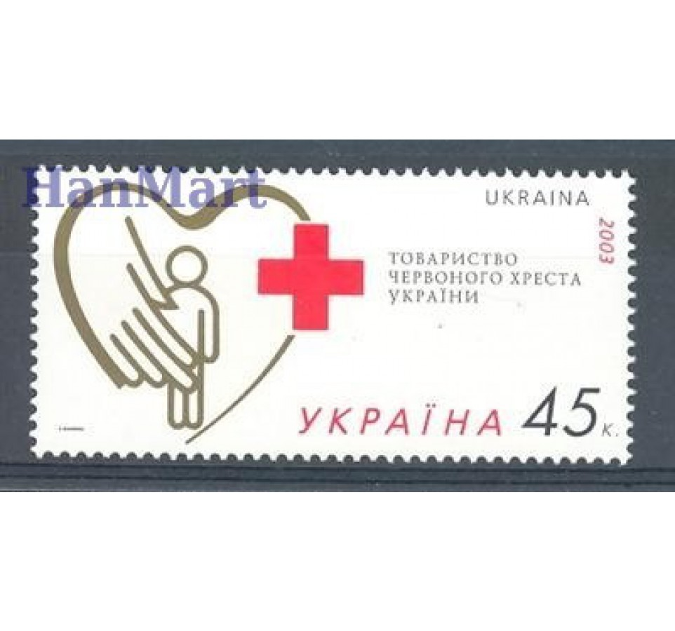 Ukraina 2003 Mi 568 Czyste **