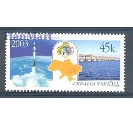 Znaczek Ukraina 2003 Mi 569 Czyste **