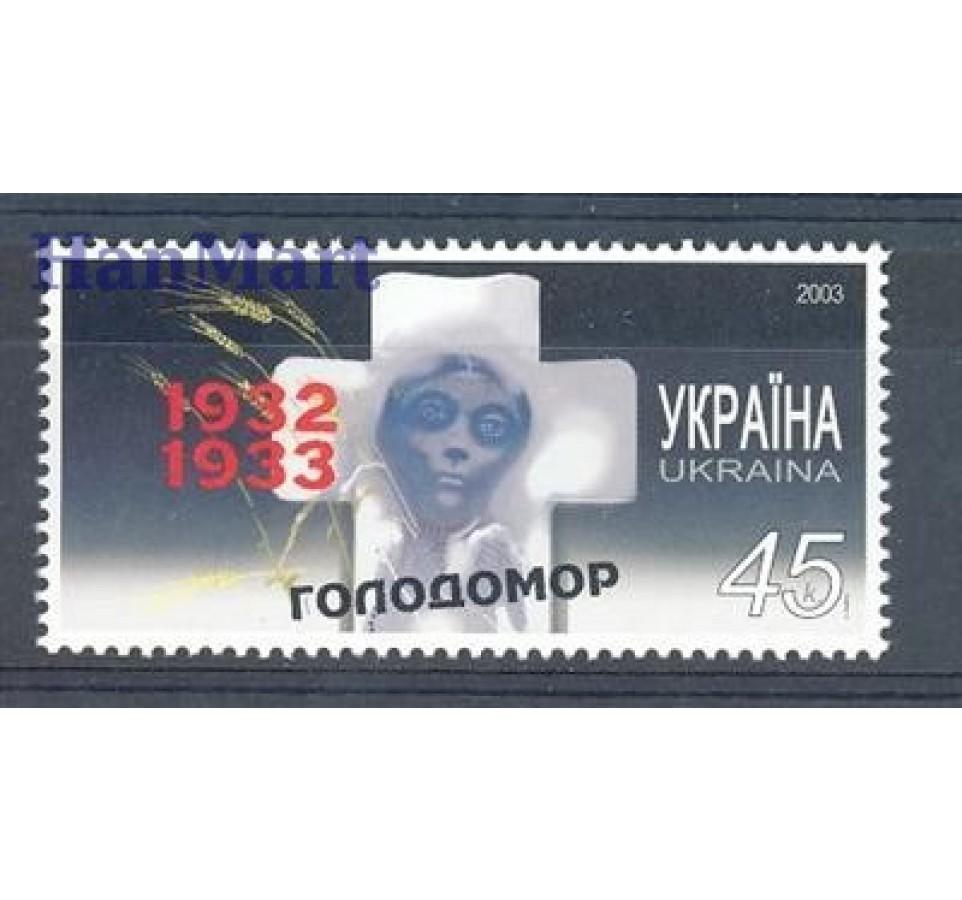 Ukraina 2003 Mi 604 Czyste **