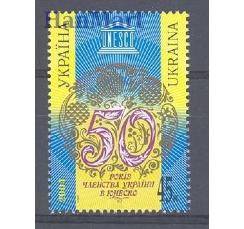 Ukraina 2004 Mi 625 Czyste **