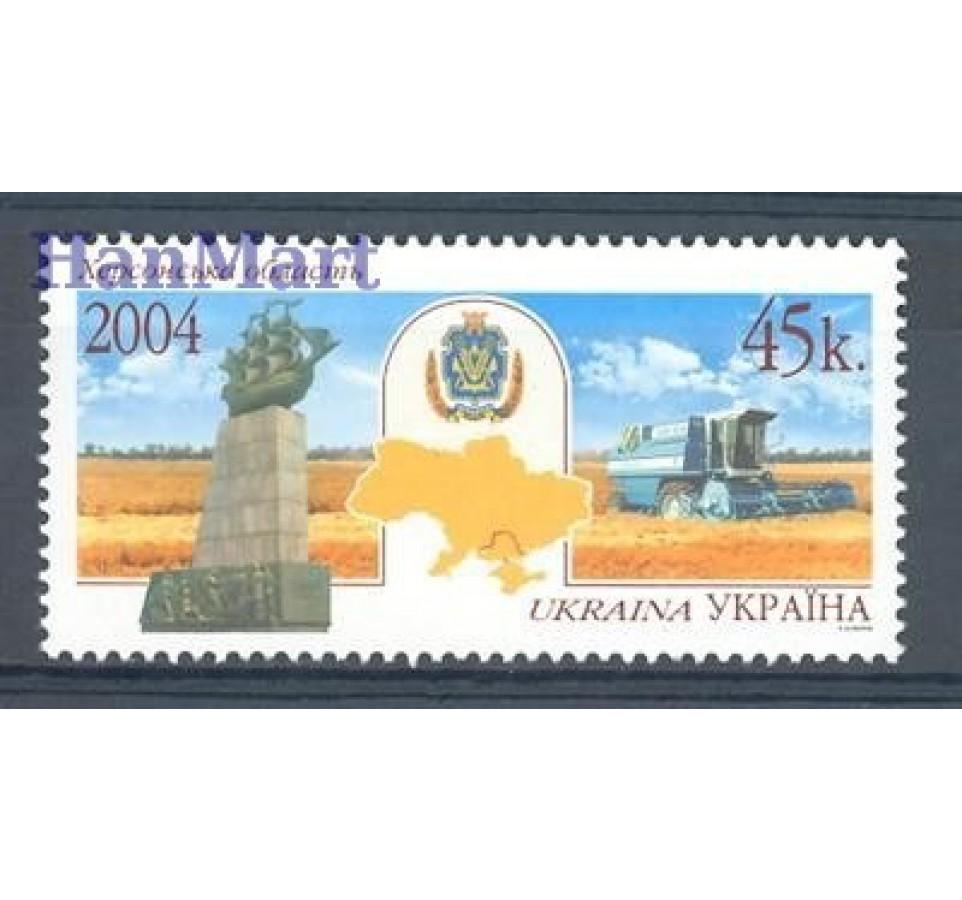 Ukraina 2004 Mi 660 Czyste **
