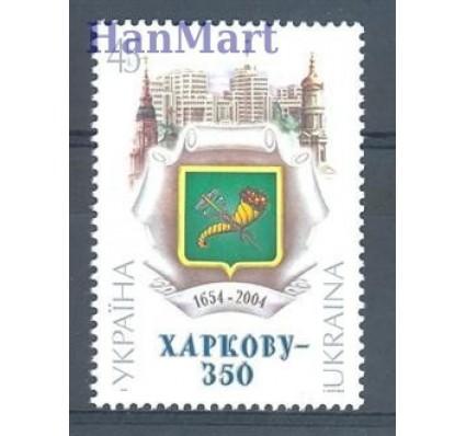 Znaczek Ukraina 2004 Mi 661 Czyste **