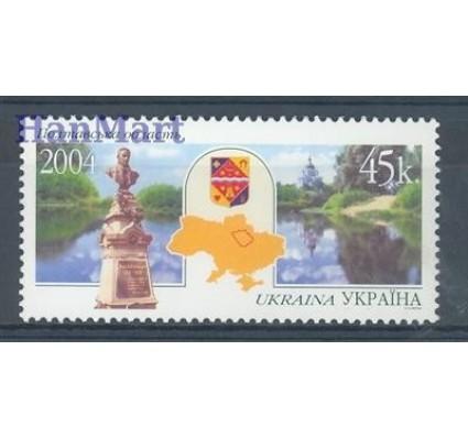 Znaczek Ukraina 2004 Mi 668 Czyste **