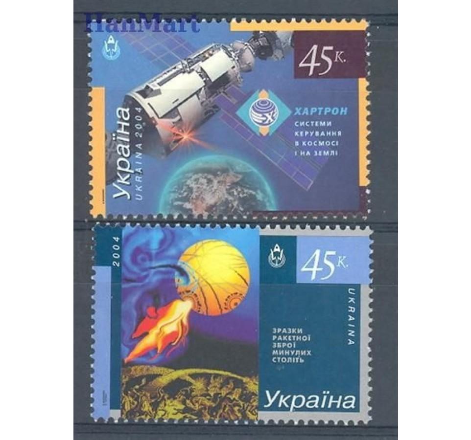 Ukraina 2004 Mi 678-679 Czyste **