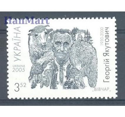 Znaczek Ukraina 2005 Mi 705 Czyste **