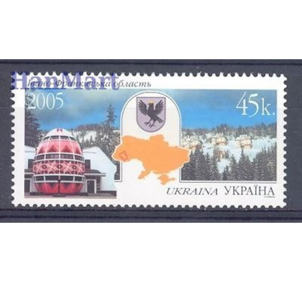 Ukraina 2005 Mi 726 Czyste **