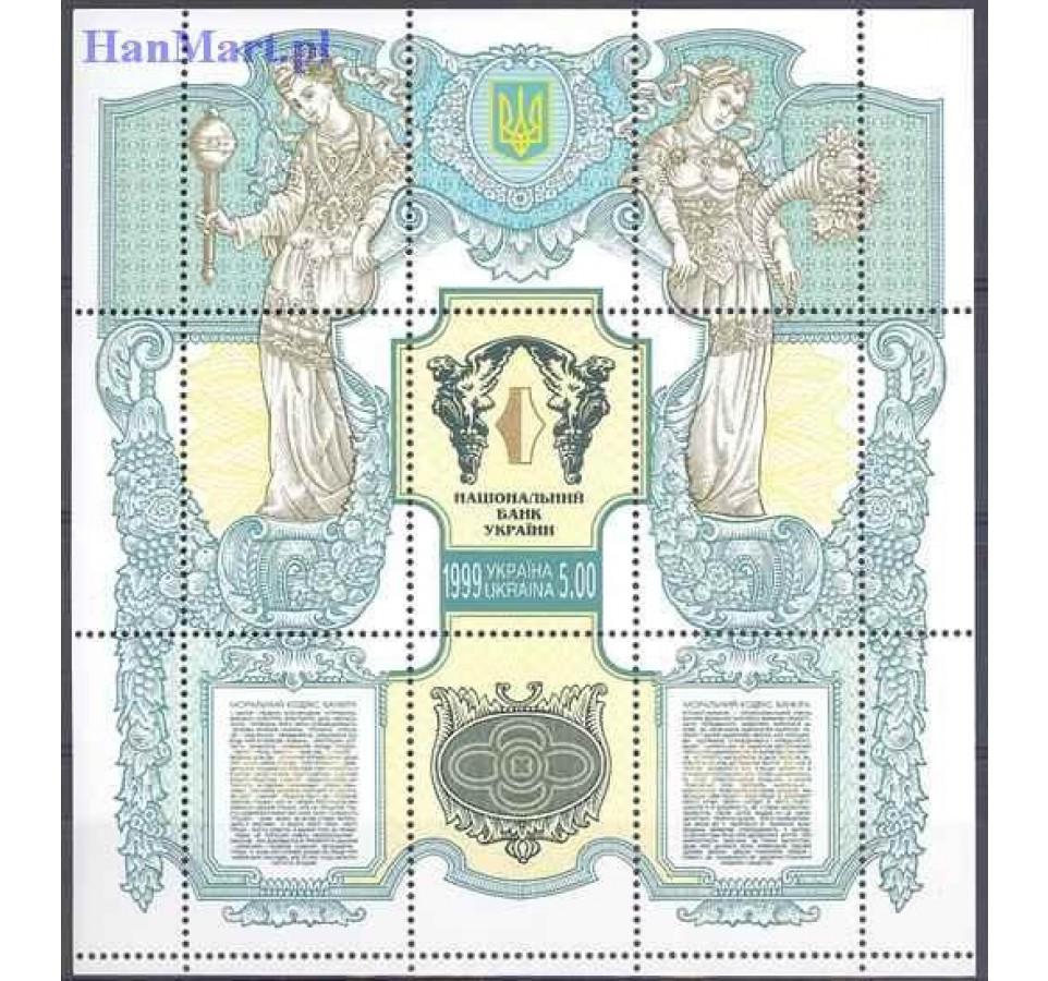 Ukraina 1999 Mi bl 16 Czyste **