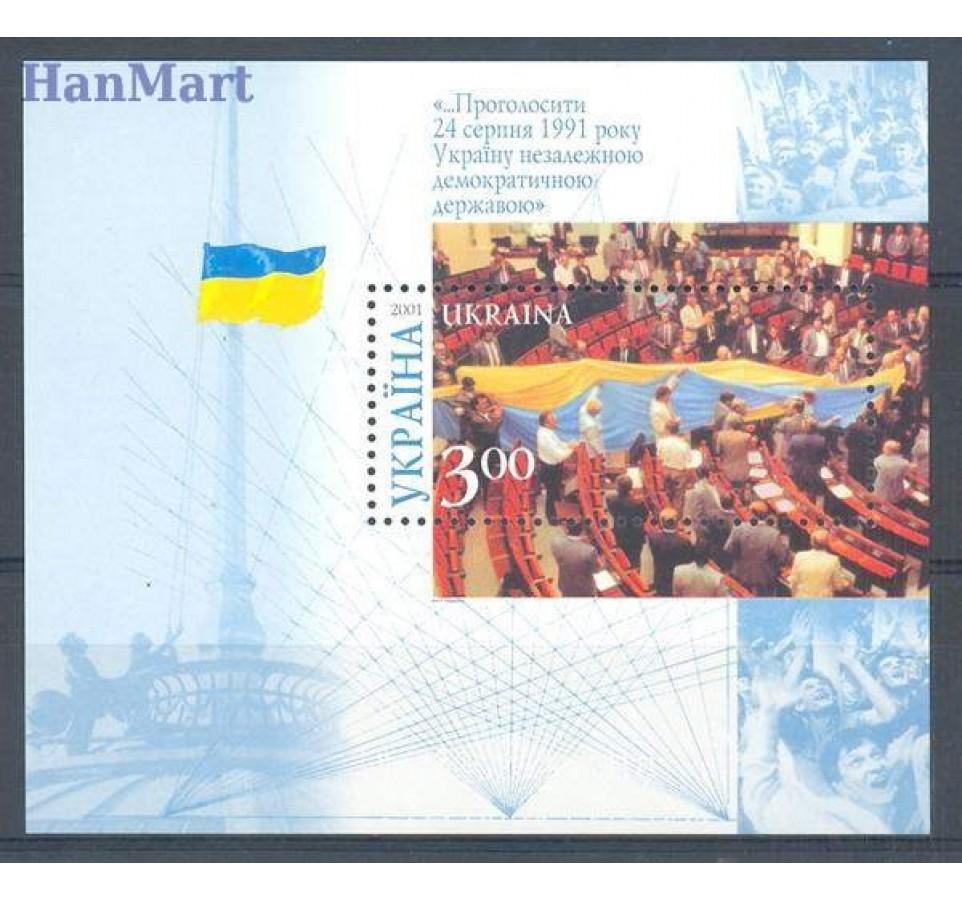 Ukraina 2001 Mi bl 32 Czyste **