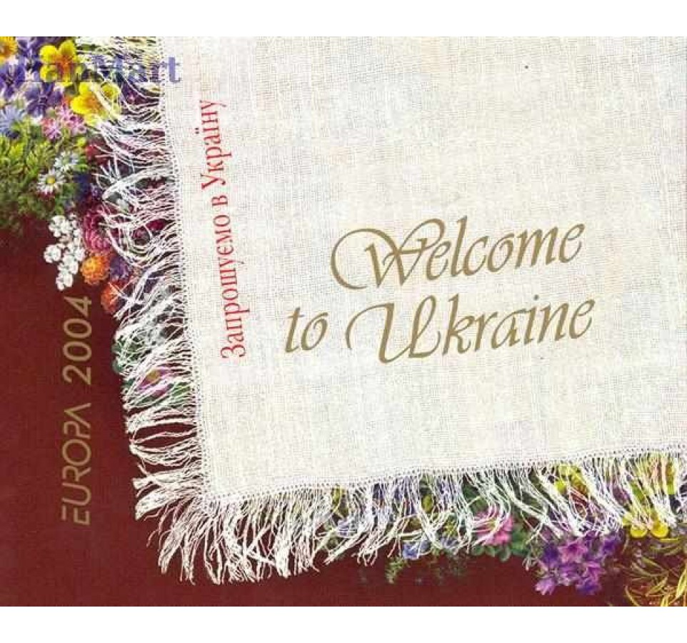 Ukraina 2004 Mi mh 5 Czyste **