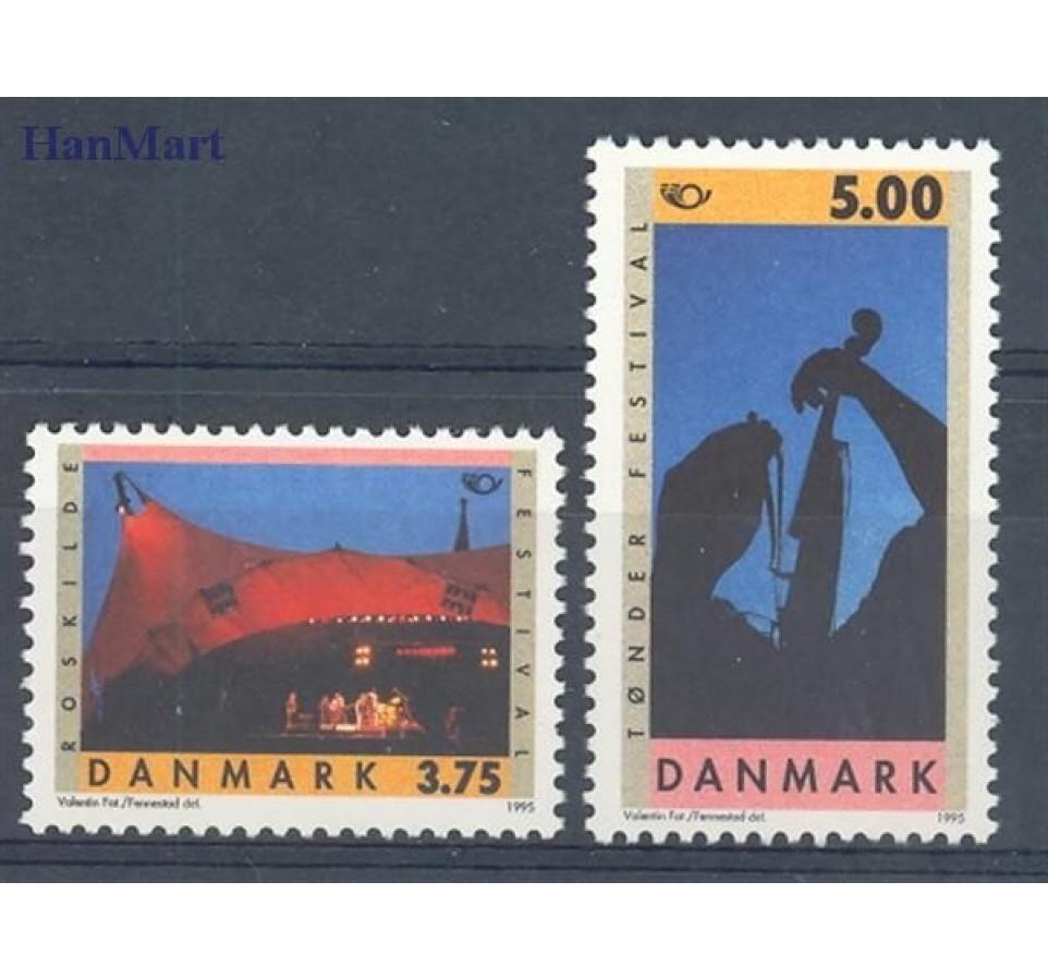 Dania 1995 Mi 1105-1106 Czyste **