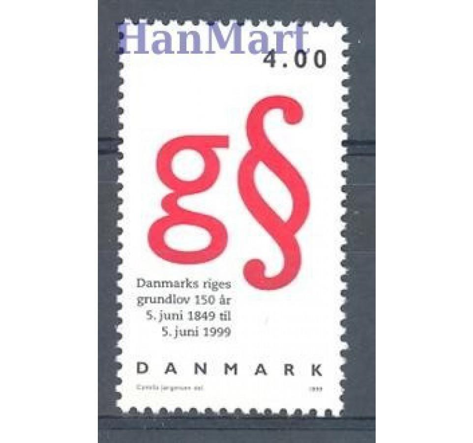 Dania 1999 Mi 1214 Czyste **