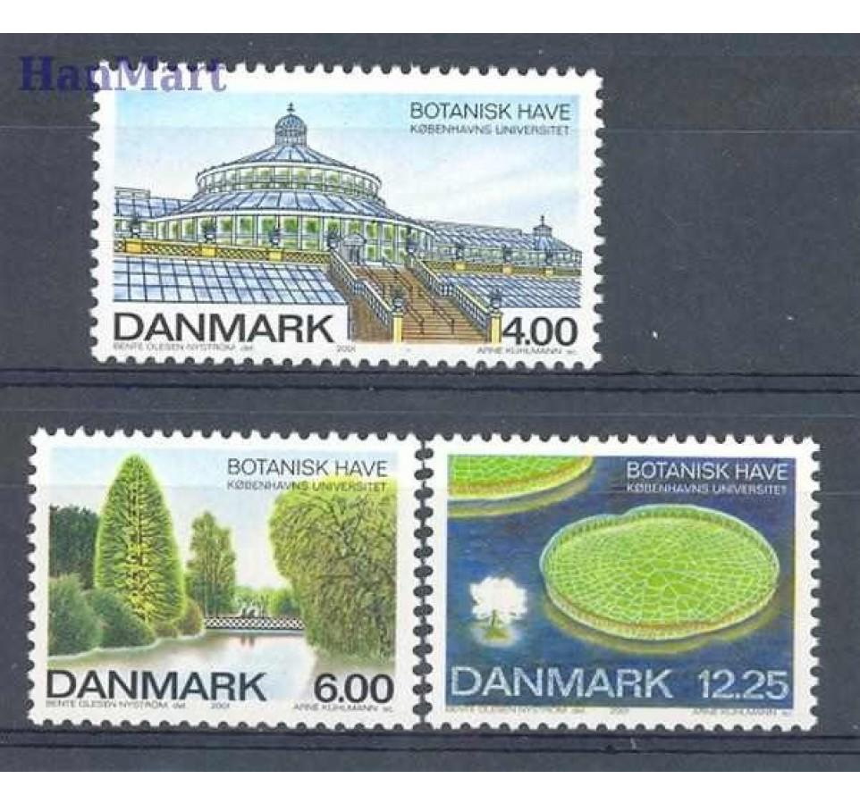 Dania 2001 Mi 1267-1269 Czyste **