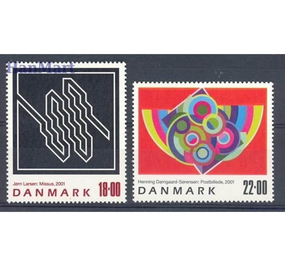 Dania 2001 Mi 1285-1286 Czyste **