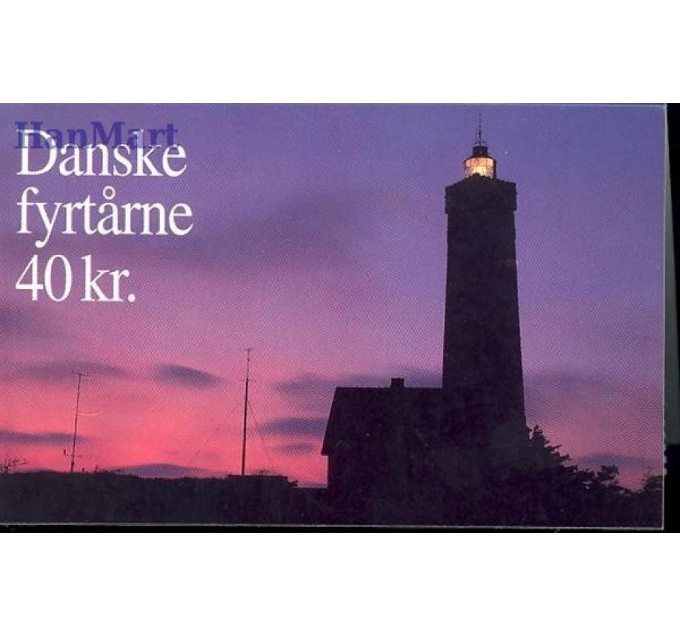 Dania 1996 Mi mh 50 Czyste **
