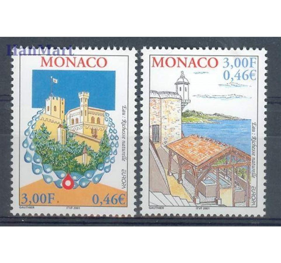 Monako 2001 Mi 2550-2551 Czyste **