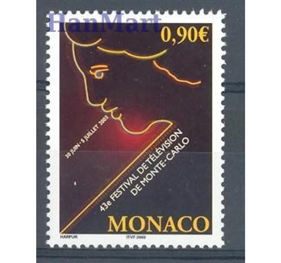 Monako 2003 Mi 2650 Czyste **
