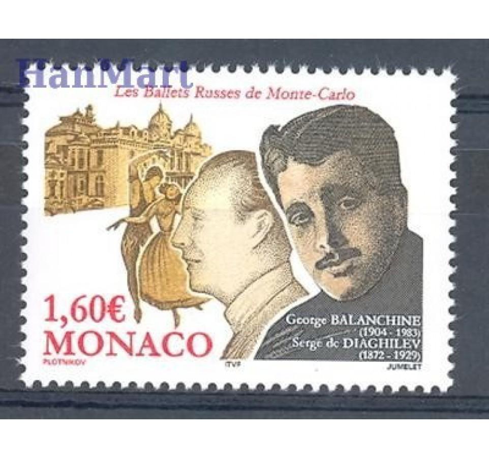 Monako 2004 Mi 2700 Czyste **