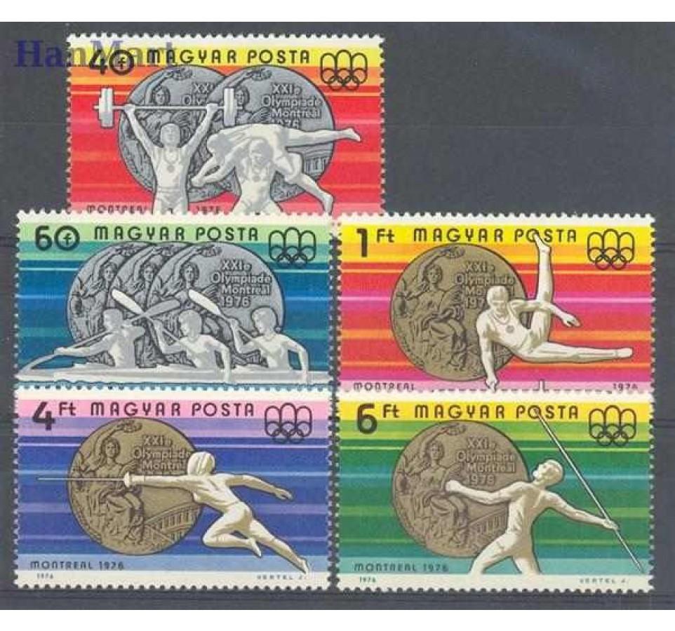 Węgry 1976 Mi 3164-3168 Czyste **