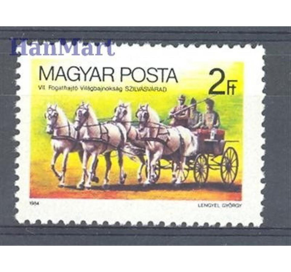 Węgry 1984 Mi 3692 Czyste **