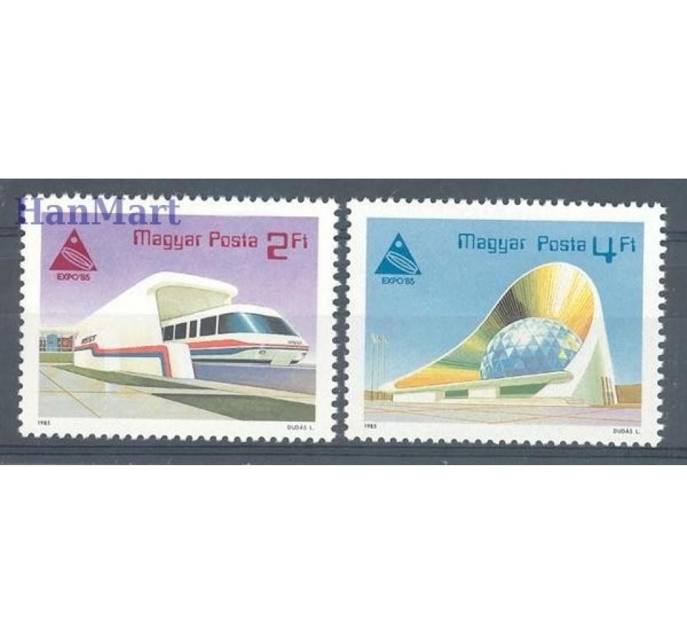 Węgry 1985 Mi 3758-3759 Czyste **