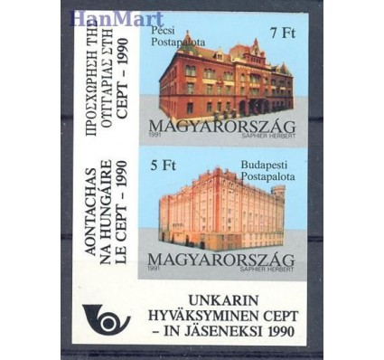 Znaczek Węgry 1991 Mi 4132-4131B Czyste **