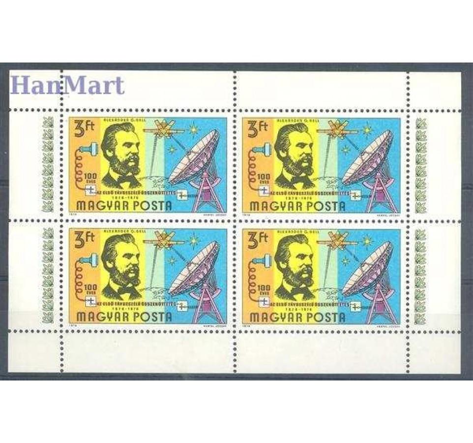 Węgry 1976 Mi ark 3105 Czyste **