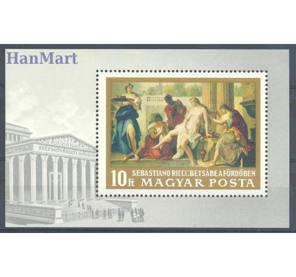 Węgry 1968 Mi bl 67 Czyste **