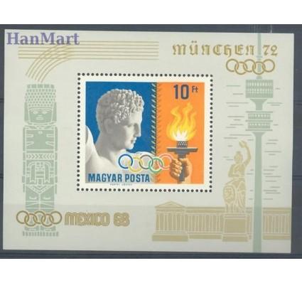 Znaczek Węgry 1969 Mi bl 69 Czyste **