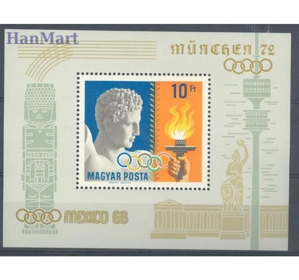 Węgry 1969 Mi bl 69 Czyste **