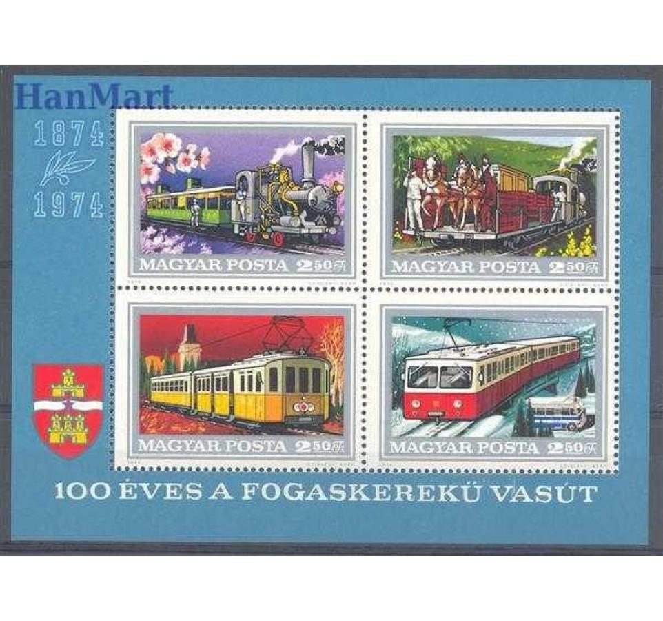 Węgry 1974 Mi bl 107 Czyste **