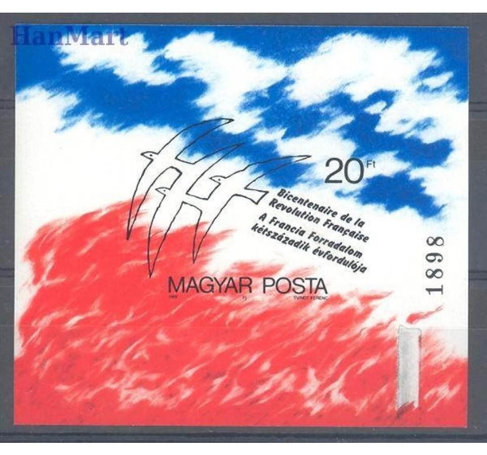 Węgry 1989 Mi bl 203B Czyste **