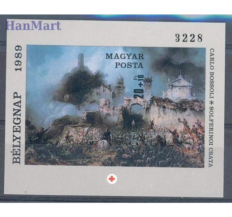Węgry 1989 Mi bl 205B Czyste **