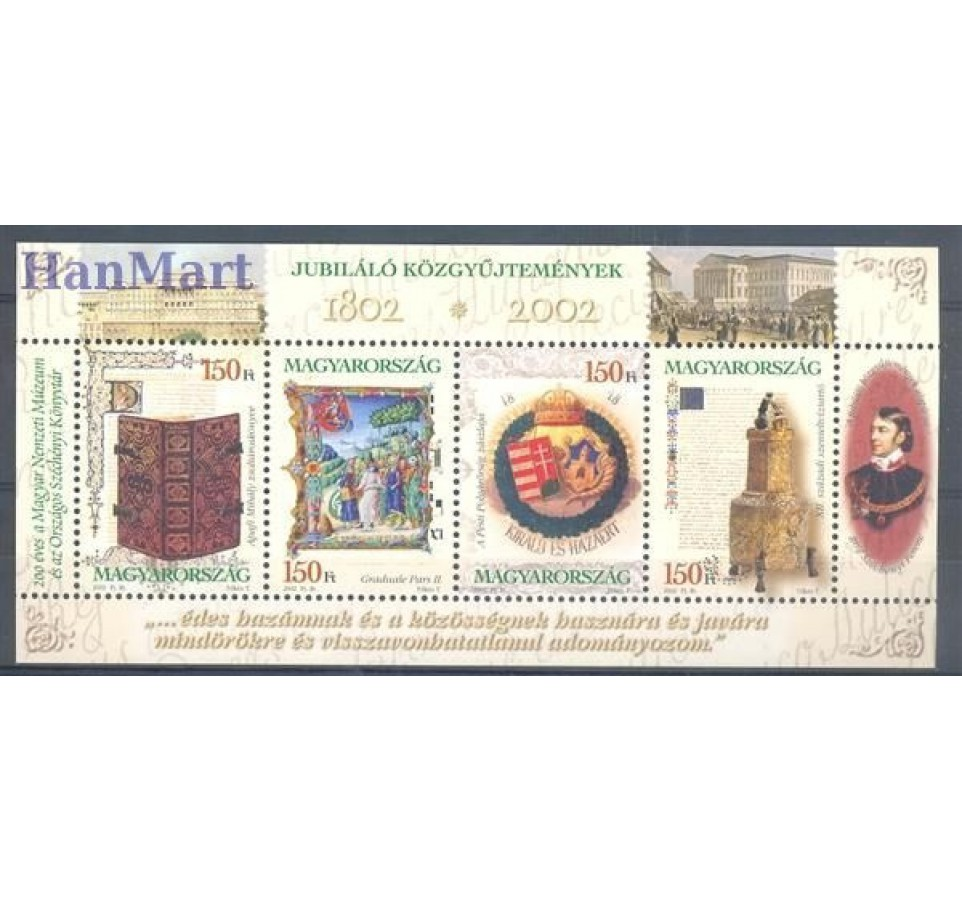 Węgry 2002 Mi bl 271 Czyste **