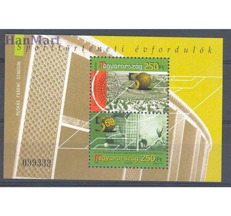 Węgry 2003 Mi bl 284 Czyste **