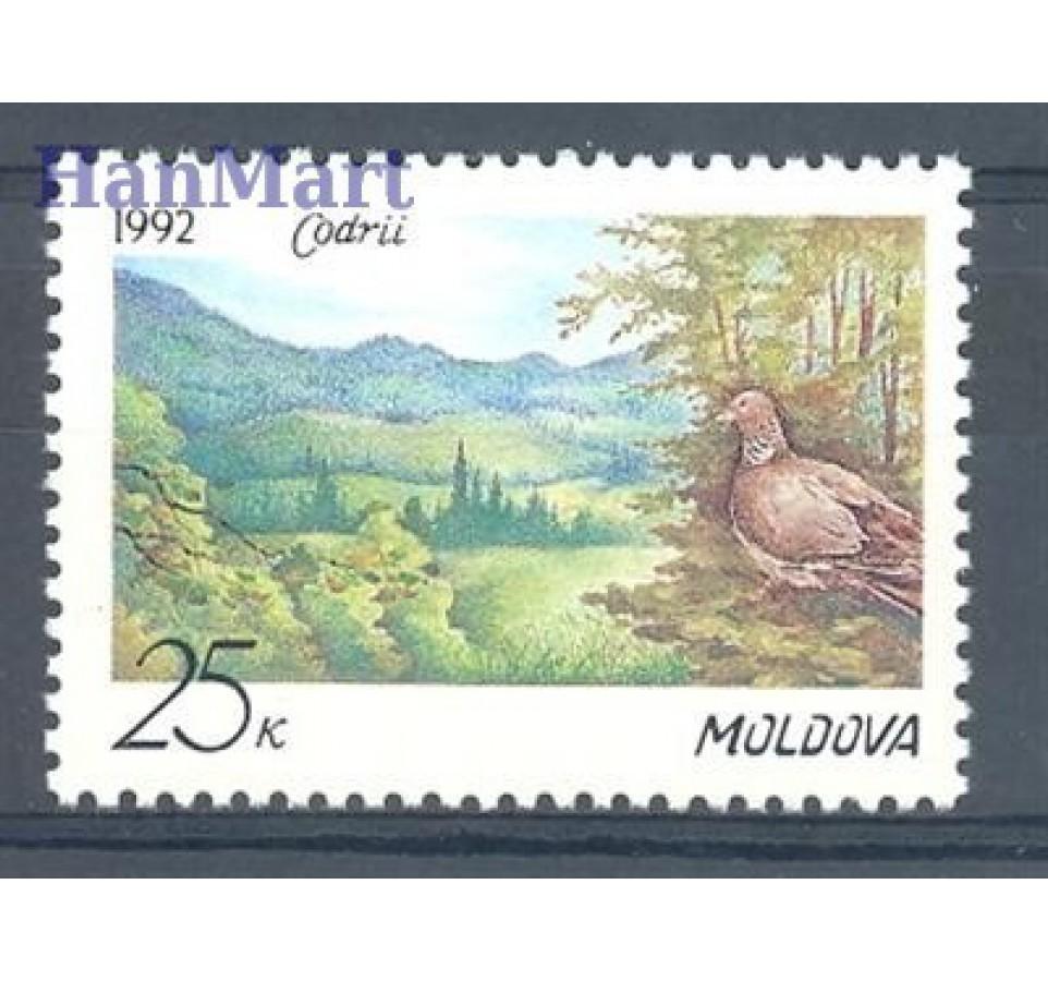 Mołdawia 1992 Mi 4 Czyste **