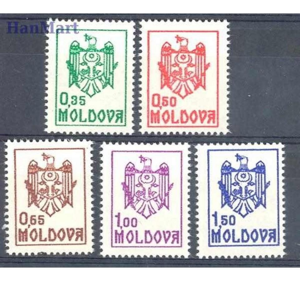 Mołdawia 1992 Mi 5-9 Czyste **