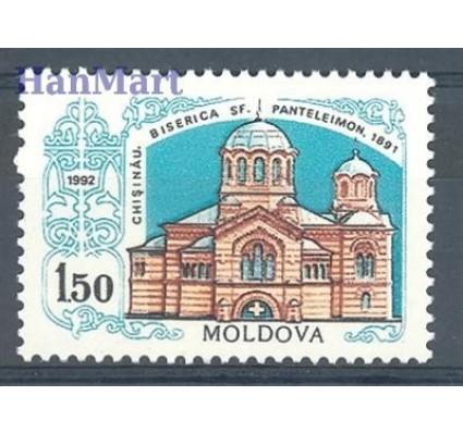 Znaczek Mołdawia 1992 Mi 20 Czyste **