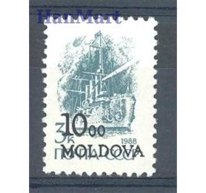 Mołdawia 1992 Mi 25a Czyste **