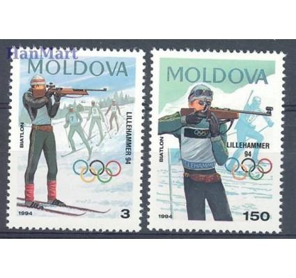 Mołdawia 1994 Mi 96-97 Czyste **