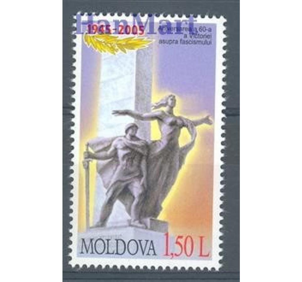Mołdawia 2005 Mi 510 Czyste **