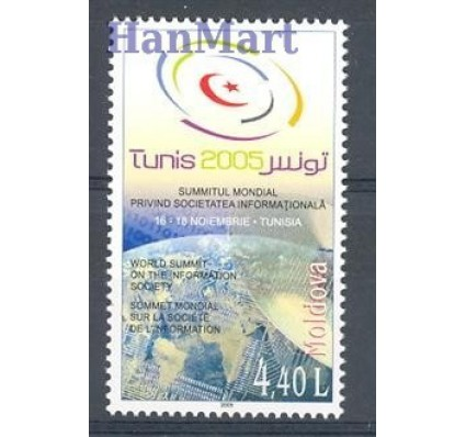 Mołdawia 2005 Mi 520 Czyste **