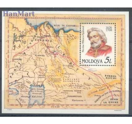 Mołdawia 1998 Mi bl 15 Czyste **