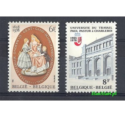 Belgia 1978 Mi 1957-1958 Czyste **