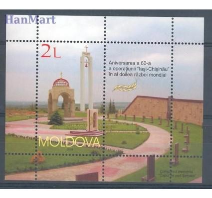 Mołdawia 2004 Mi bl 32 Czyste **