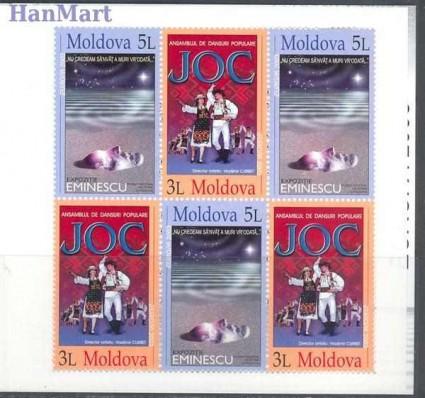 Mołdawia 2003 Mi mh 7 Czyste **