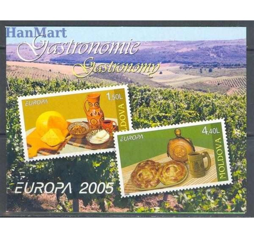 Mołdawia 2005 Mi mh 9 Czyste **