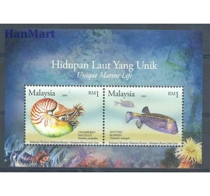 Malezja 2007 Mi bl 114 Czyste **
